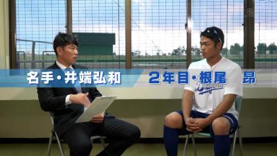 """井端弘和さん、中日・根尾の外野挑戦は…「""""もったいないな""""というのが最初に思った正直な気持ちだった」"""