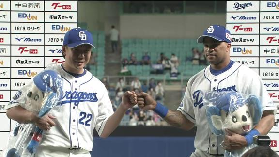 中日・大野雄大投手、めちゃくちゃ嬉しそう