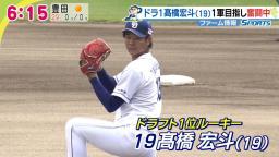 中日ドラフト1位・高橋宏斗投手「自分の1番の持ち味はストレートだと思っているので、そこをしっかりと磨きつつ、打者に対して攻めるピッチングができればなというふうに思います」
