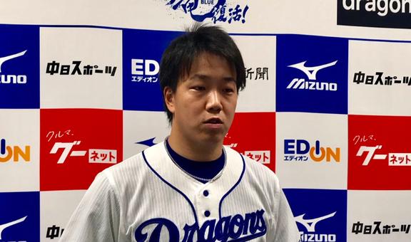 中日・柳裕也が2019年セ・パ交流戦「日本生命賞」を受賞!