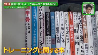 中日・松田亘哲投手、アイドルの写真集の同じものを2冊買う