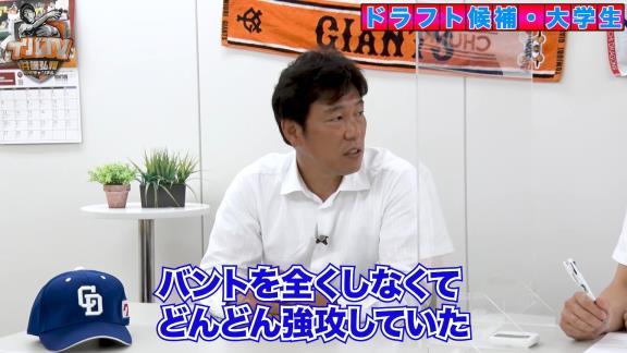 井端弘和さんが注目するドラフト候補選手…國學院大・川村啓真