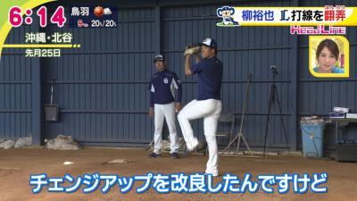 中日・柳裕也、「呼び名はまだ決めていない」新球を武器に西武打線を4回1失点7奪三振に抑え込む快投!