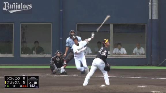 オリックス・松井佑介の移籍後初ホームラン、完璧すぎる