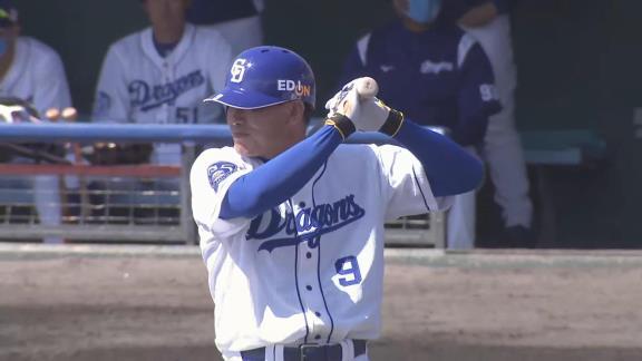 中日・福留孝介選手「最低限の仕事、犠牲フライを打てますよ」【打席結果】