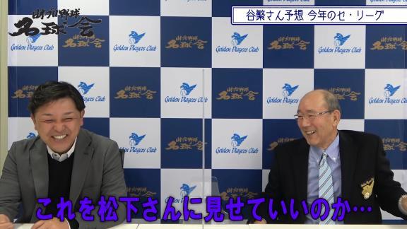慶應大学の先輩のメディア講習会を受けた中日・福谷浩司投手の感想文「何を言っているかよく分からない」【動画】