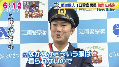藤嶋健人署長「油断をすると盗まれる!」