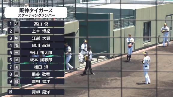6月16日(火) ファーム練習試合「阪神vs.中日」【試合結果、打席結果】 中日が0-1でサヨナラ負け…