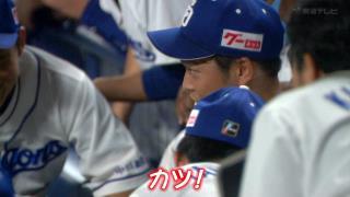 中日・石垣雅海選手「カツ!カツカツカツ!カツカツカツ!カツカツ絶対勝つ!」【動画】