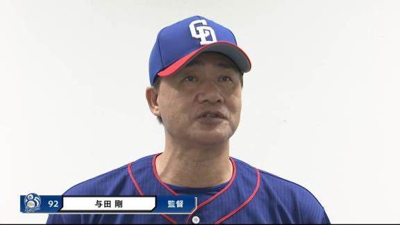 中日・与田監督、岡林勇希選手に大きな期待「ファウルの形も良かったし、期待はしていた。若い選手はやはり将来ドラゴンズのスターになってもらいたいし、ベテランを脅かす存在になってもらいたい」