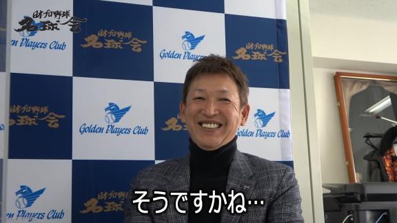 レジェンド・立浪和義さんがYouTube『日本プロ野球名球会チャンネル』に登場! PL学園時代の思い出を語る「清原さんは、もちろん最初は怖さもありました」【動画】