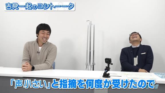 中日・浅尾拓也コーチ、便器に指をつっこむ【動画】