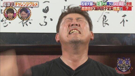12月16日(月)放送の『有吉ゼミSP』に山﨑武司さんと岡島秀樹さんが出演! 大食いに挑戦!?