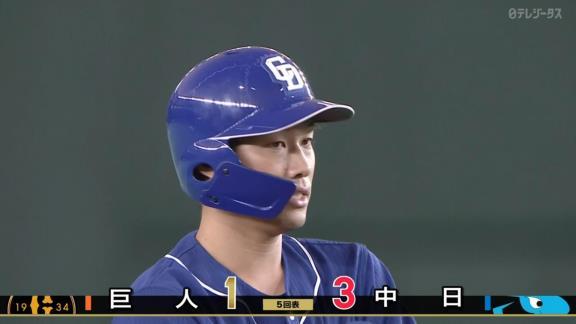 中日・京田陽太、攻守で魅せる!「大野さんに最後まで投げてもらうために打ちました。僕はずっと完投すると信じて守っていました」【動画】