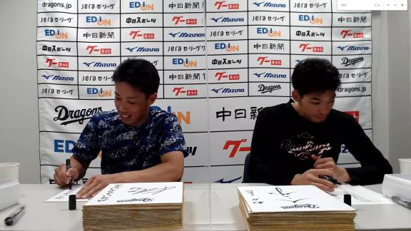 大学時代の中日・福谷浩司投手、日本代表合宿でみんなが移動中に漫画を読んだり携帯ゲームをしたりしている中で1人だけ脳トレをする