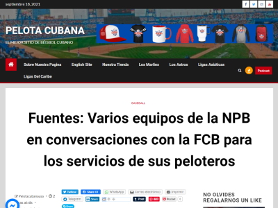中日のほかに巨人、楽天、ソフトバンク、ロッテが有望株を求めてキューバ野球連盟の関係者と交渉中…?