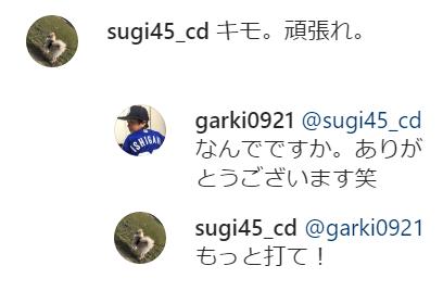 プロ初ホームランを放った中日・石垣雅海選手がInstagramでメッセージを公開「これからも頑張ります」 ドラ選手達も祝福!
