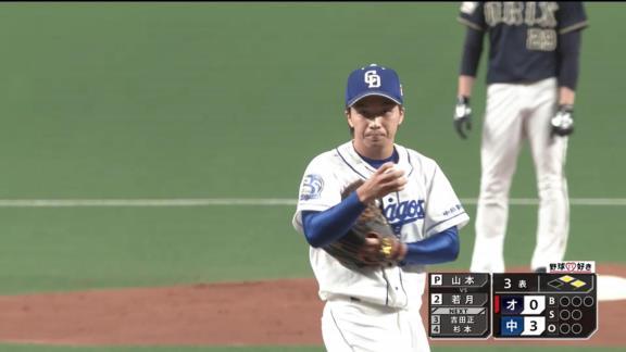 中日・与田監督「山本、自分の自信のあるボールをもっと投げればいいんだ」