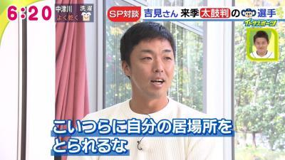 吉見一起さん「中日・石川翔の真っすぐとスライダーはちょっと凄いなと思います」