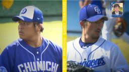 レジェンド・岩瀬仁紀さん「中日・福敬登投手は去年1年やった疲れというのがまだちょっと抜けきれていないのかなという感じは受けますね」