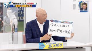森本稀哲さん、中日ドラゴンズが優勝するために必要なことは…「怪我人を減らす」【2020年シーズン怪我一覧】