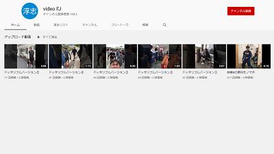 中日・藤井淳志さんがYouTuberデビュー! 初投稿は激似…?の祖父江大輔投手の浅尾モノマネ【動画】