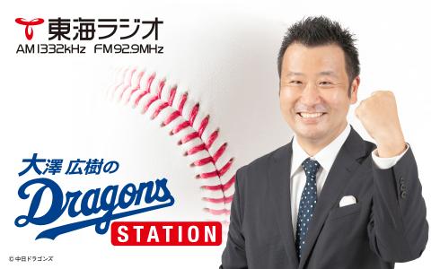 中日ドラフト1位・高橋宏斗投手、ファンからの呼び名希望は…「宏斗(ひろと)」で!