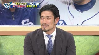 """中日・祖父江大輔投手「""""眼光ビーム""""は何か他のに変えてほしいですね」"""