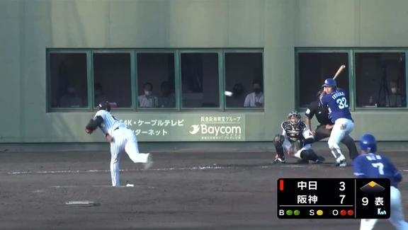 中日・石垣雅海、バックスクリーンに飛び込む2試合連続ホームラン! 掛け持ち出場の2軍戦で3試合連続の長打を放つ!