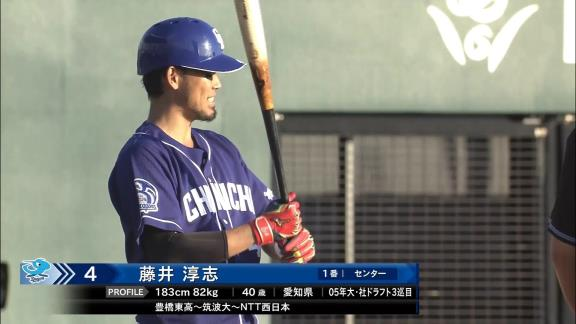 中日・藤井淳志、現役引退を発表した日に凄すぎる大活躍を見せる「明日も若手に負けじと頑張ります」