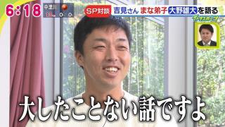 吉見一起さん、引退セレモニーの時にベンチで中日・大野雄大投手としていた話の内容を明かす