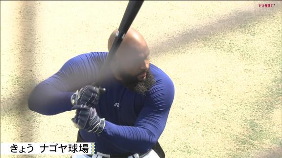 中日・アルモンテ、ヒゲが伸びすぎて「ちょっとマスクが着けづらい…」