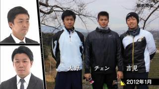吉見一起さん、2012年に最初に中日・大野雄大投手を自主トレに誘った理由は…「『あっ、この子ちょっと間違った方向に行くな』と思って(笑)」