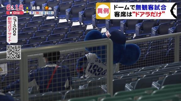 中日・京田陽太、無観客試合の感想は…「異様な雰囲気というか不思議な感じでした」【動画】