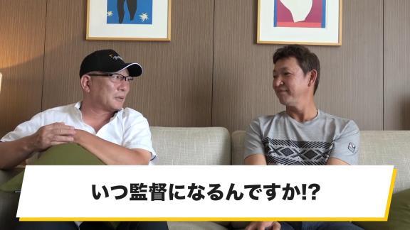 立浪和義さんが選ぶプロ野球歴代ベストナイン + Q.いつ監督になるんですか!?
