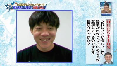 谷繁元信さん、中日・大島洋平に…「嬉しいとか悔しいとか感情がわかりづらいのですが、意識しているのですか?」