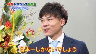 中日・大島洋平選手「僕らはジャイアンツより下なわけじゃないですか? そのジャイアンツがあれだけの負け方…ジャイアンツというよりは、やっぱりソフトバンクを目標にしないと」