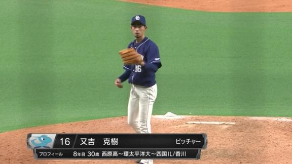 中日・又吉克樹投手、浮いた球を投げてしまったことを反省する