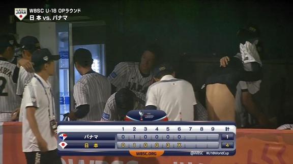 野球U18高校日本代表、パナマ代表に4-1で雨天コールド勝ち 日本の4番・石川昂弥の勝ち越し3ランで試合を決める【動画】