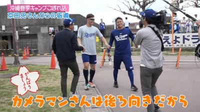 中日・京田陽太、インタビュー中の後輩・根尾に指導!?「歩くのが速いっす!」