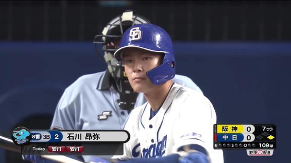 中日ドラフト1位・石川昂弥、2打数2安打の活躍で4試合連続ヒット! プロ初犠打も成功させる!「バントは記憶にありません。小学生以来です」