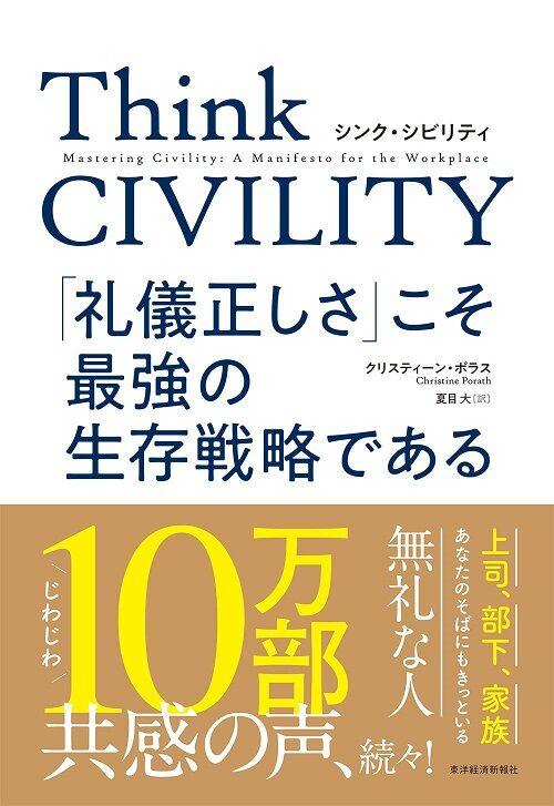 中日・根尾昂選手、垣越建伸投手の『今まで読んだ本でおすすめしたい本』は…?