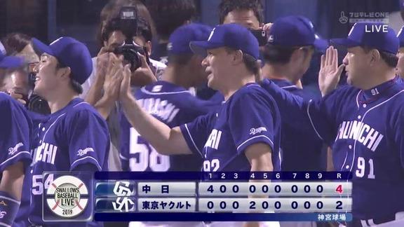 8月16日(金) ヤクルト戦 中日・与田監督のコメント「(平田選手について)万全ではないので…」