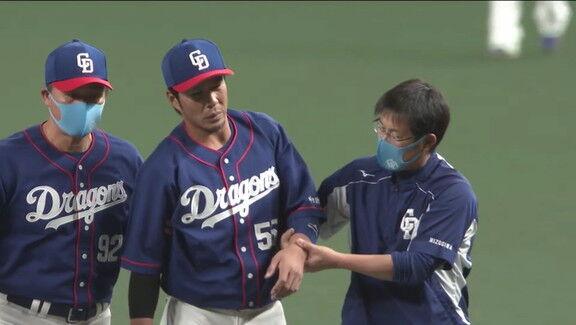 中日・福田永将が負傷交代… ビシエドと同じようなダイビングキャッチで…