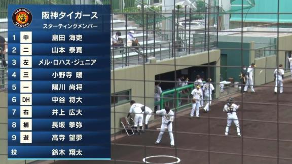 6月27日(日) ファーム公式戦「阪神vs.中日」【試合結果、打席結果】 中日2軍、3-8で敗戦… 投手陣が3本のホームランを浴びて連勝ストップ…