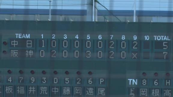 10月29日(木) ファーム公式戦「阪神vs.中日」【試合結果、打席結果】 中日2軍、終盤に追い上げを見せるが5-7で敗戦…