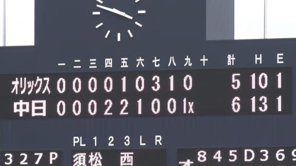 中日・桂依央利、1試合3度の盗塁阻止&ファーム10連勝を決めるサヨナラタイムリーヒット! チームの勝利に大きく貢献!【動画】