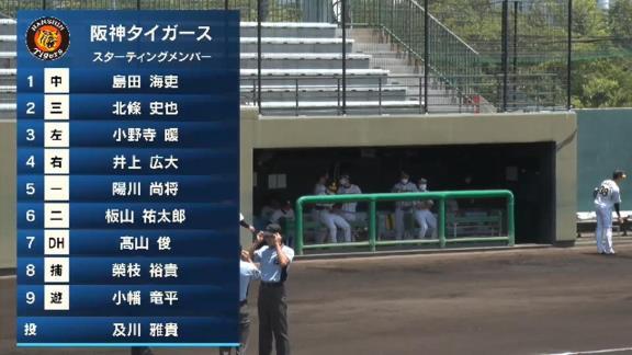7月24日(土) ファーム公式戦「阪神vs.中日」【試合結果、打席結果】 中日2軍、4-5で敗戦… 5点ビハインドから1点差まで追い上げるも、あと一歩及ばず…