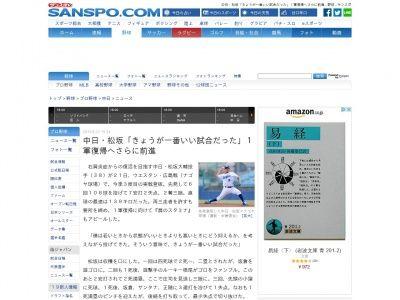 中日・松坂「きょうが一番いい試合だった」1軍復帰へさらに前進
