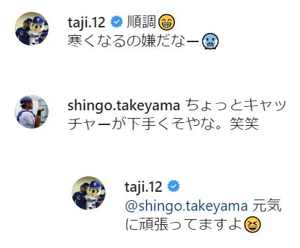 中日・田島慎二投手、『トミー・ジョン手術』から7ヶ月が経過 現在の状態は…?【動画】
